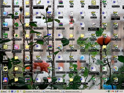 рабстол.jpg (400x300, 98Kb)