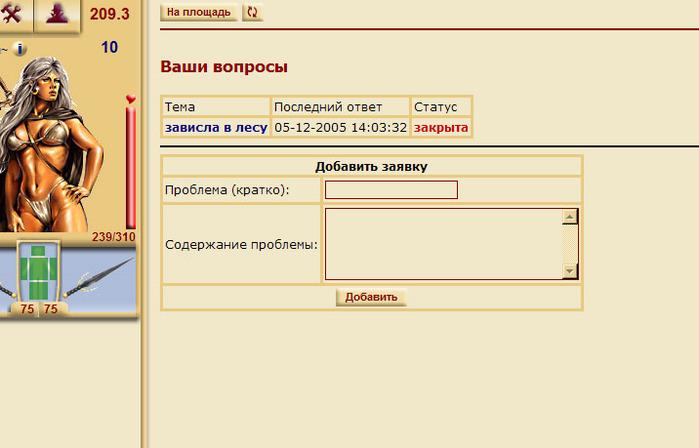 поддержка.jpg (699x448, 76Kb)