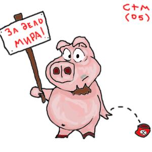 antifa.png (300x300, 52Kb)