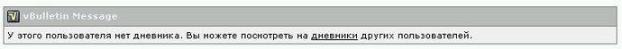 no_diary.jpg (690x55, 9Kb)