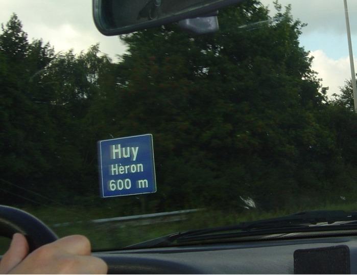 Бельгия. Huy...