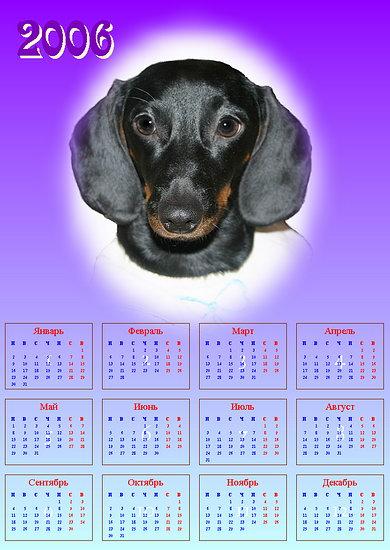 calendar.jpg (390x550, 57Kb)