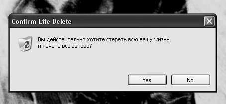 ProGizn.jpg (454x209, 12Kb)