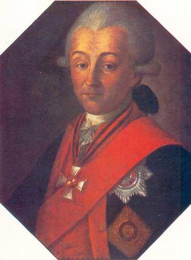 А. В. Суворов в чине генерал-поручика.Неизвестный художник XIX века, копия портрета выполненного в Астрахани в 1780 году.jpg (375x510, 17Kb)
