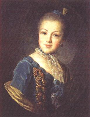 Рокотов Портрет княжны Е.Б. Юсуповой. Конец 1750 – начало 1760-х.jpg (308x400, 56Kb)