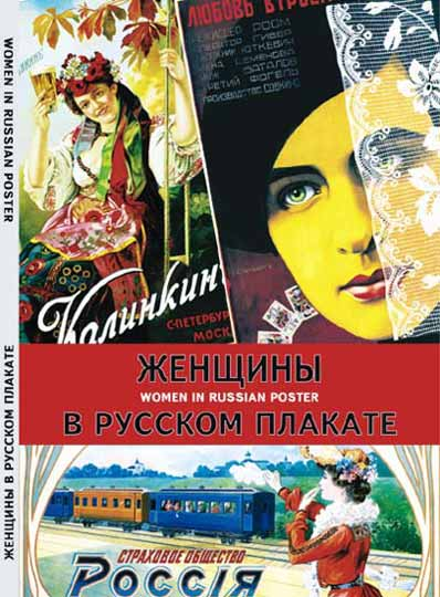 post_rusb.jpg (398x540, 41Kb)