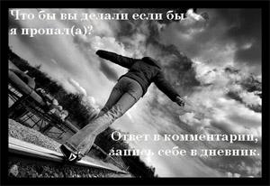 4461897_4280462_mir1.jpg (300x206, 46Kb)