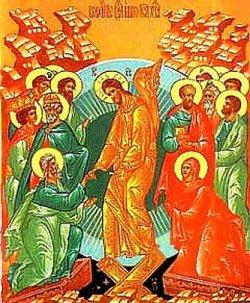 Икона Воскресения Христова.jpg (250x303, 37Kb)