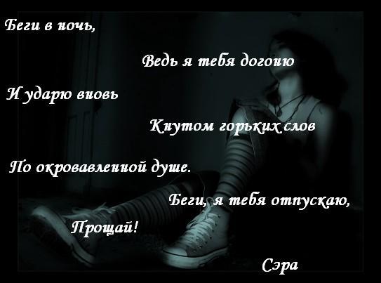 4053132_1proshaj.jpg (543x403, 27Kb)