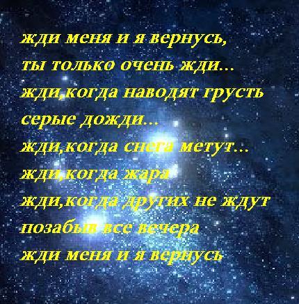 star_013.jpg (430x437, 62Kb)