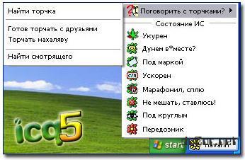 icq_M.jpg (346x226, 22Kb)