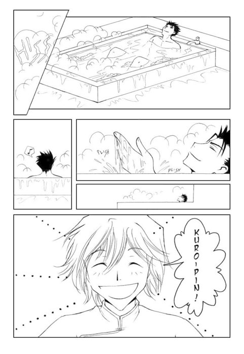 Tsubasa_doujinshi_page1_by_dark_persian.jpg (482x699, 55Kb)