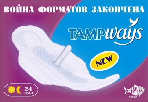 4132578_tampolwaysi.jpg (500x343, 23Kb)