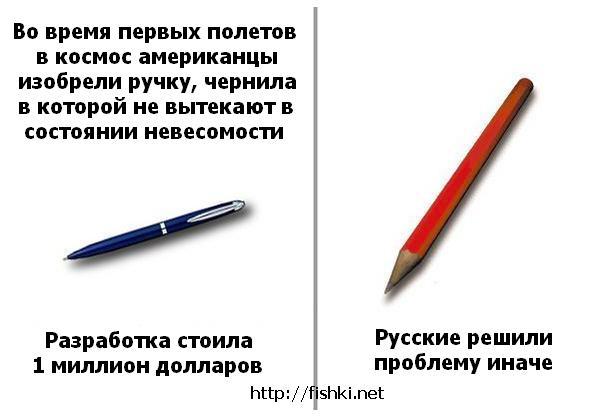 http://img.liveinternet.ru/images/attach/1/4697/4697439_235368_kosmosp.jpg