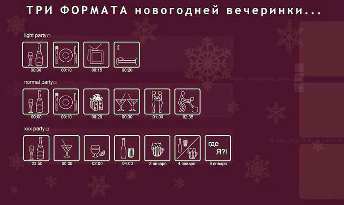 4249734_new_year.jpg (700x418, 62Kb)