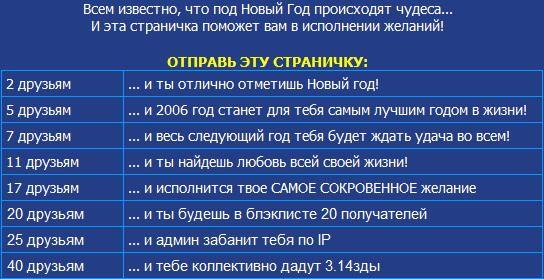 stran2.jpg (544x279, 47Kb)