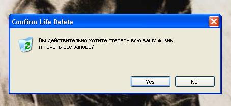 valkirija_scream.jpg (454x209, 15Kb)