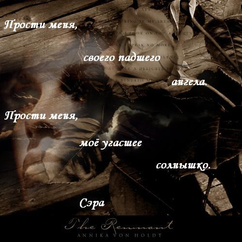 4053309_10ugasshee_solnyshko.jpg (500x500, 49Kb)