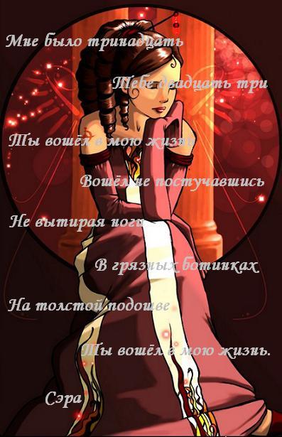 4053336_1mne_bylo_trinadcat.jpg (397x615, 48Kb)