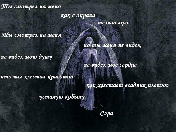 4053387_3ustalaja_kobyla.jpg (700x525, 70Kb)