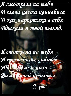 4053413_4glaza_kannabis.jpg (299x400, 31Kb)