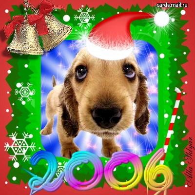 С Новым годом!.jpg (400x400, 66Kb)