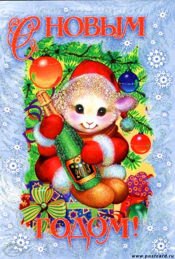 Новый год пусть приласкает счастья в жизни принесет пусть надежда согревает а судьба пусть бережет