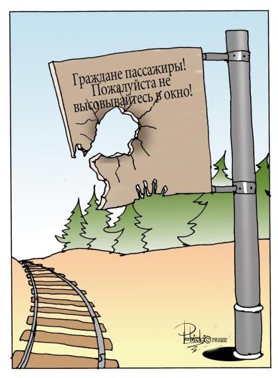 http://img.liveinternet.ru/images/attach/1/4758/4758861_313716.jpg