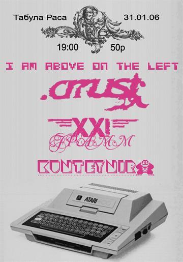 crrust21g3wr.jpg (360x515, 29Kb)