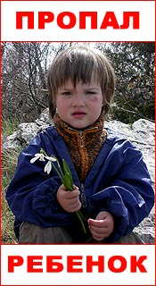 http://www.liveinternet.ru/images/attach/1/834/834336_Sofiya_SHaruykina.jpg