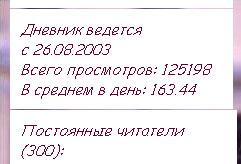 Безымянааауный.jpg (241x164, 36Kb)