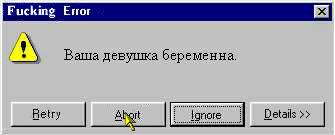 16berem.jpg (335x135, 15Kb)