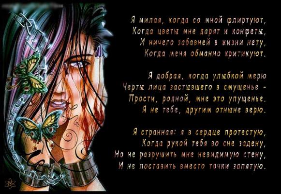 dvustishiya-pro-seks