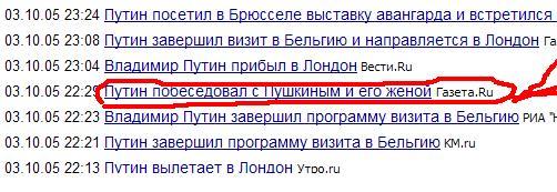 Путин ЖЖОТ!.JPG (502x173, 31Kb)