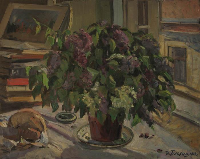 Иван Блохин Натюр. с сиренью 1 1932.jpg (700x556, 74Kb)