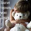 856908_848867_839615_559470_3088846.jpg (100x100, 21Kb)
