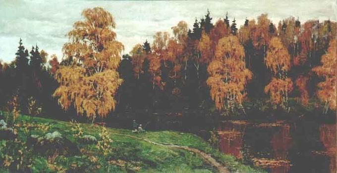 герасимов сергей осень. рыбаки 50-е.jpg (680x350, 42Kb)