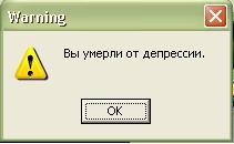 (211x130, 5Kb)