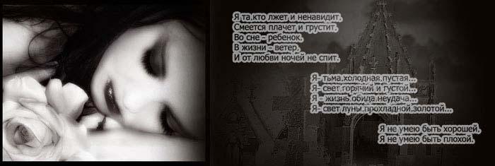 9479968_9478718_ya_ta__kto (700x235, 51Kb)