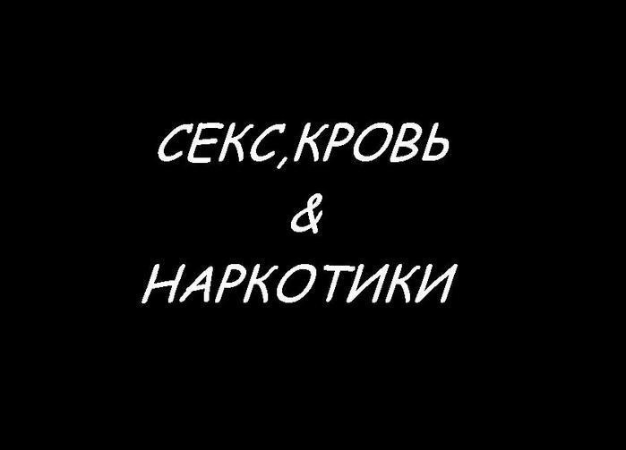 (699x503, 15Kb)