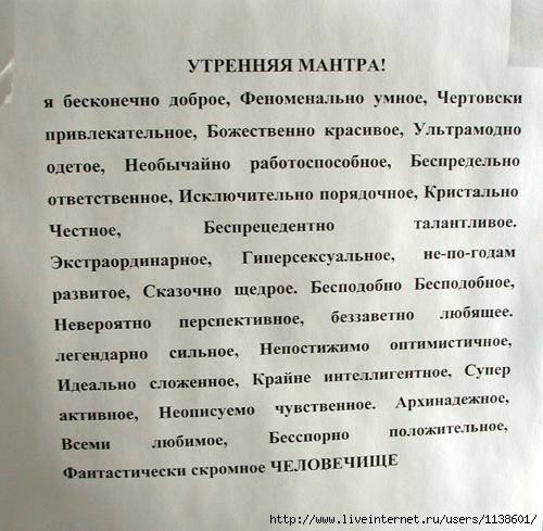 Наталивихрова комментарии 0