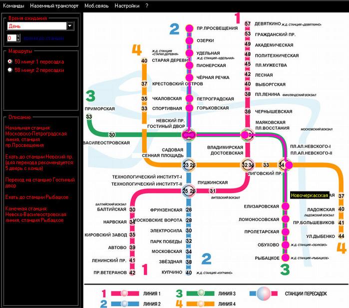 Электронная карта метро.