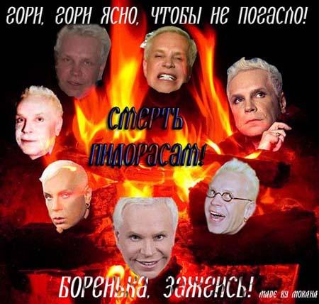 http://img.liveinternet.ru/images/attach/2/13912/13912527_borenki_kopiya.jpg