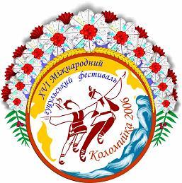 http://img.liveinternet.ru/images/attach/2/14088/14088473_Kolomyja.jpg
