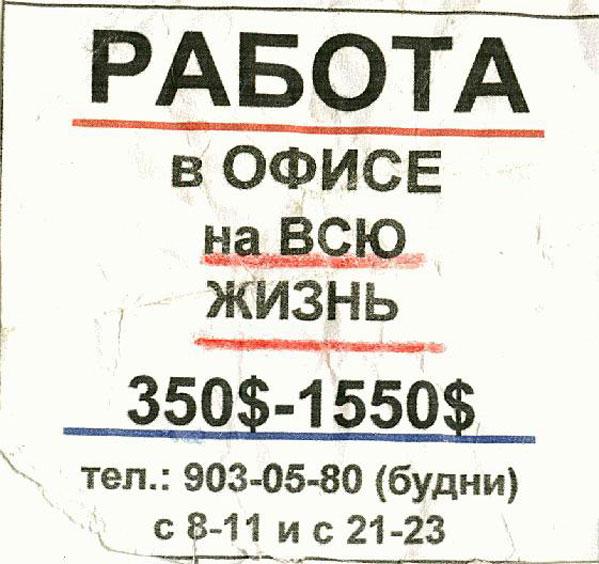 (599x564, 71Kb)