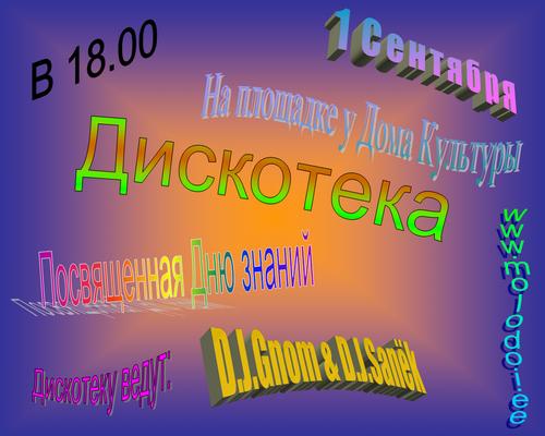 (500x400, 176Kb)
