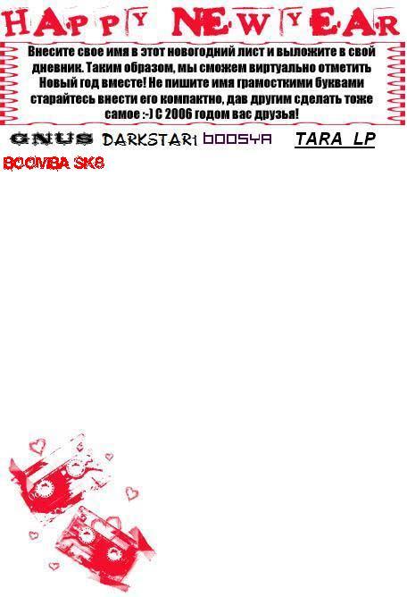 111.JPG (456x668, 39Kb)