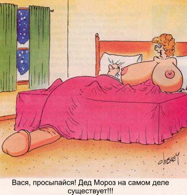 4546258_15_podborka_23.jpg (383x400, 31Kb)