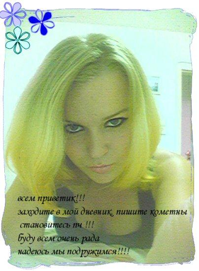 P1208_155556.jpg (404x549, 53Kb)