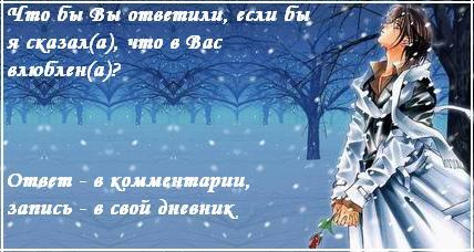 3753275_Bezuymyannuyy_aaaaa.jpg (428x228, 60Kb)